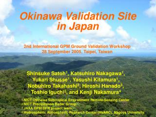 Okinawa Validation Site  in Japan
