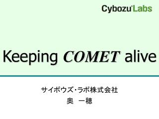 Keeping  COMET  alive