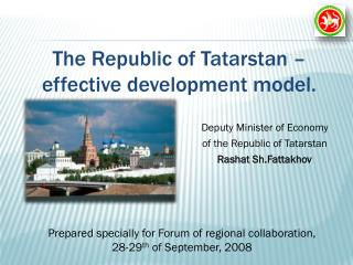 Prepared specially for Forum of regional collaboration,  28-29 th  of September, 2008