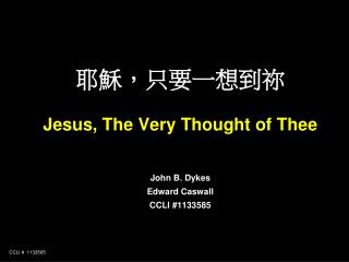 耶穌,只要一想到祢 Jesus, The Very Thought of Thee John B. Dykes Edward Caswall CCLI #1133585