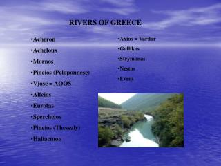RIVERS OF GREECE