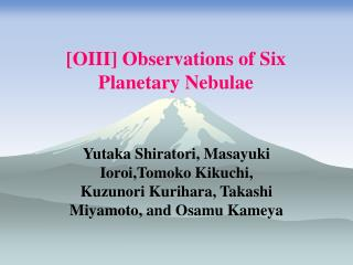 [OIII] Observations of Six Planetary Nebulae