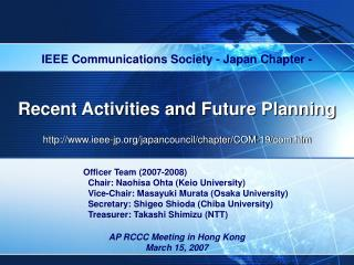 IEEE Communications Society - Japan Chapter - Recent Activities and Future Planning