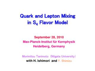 Quark and Lepton Mixing  in S 4  Flavor Model
