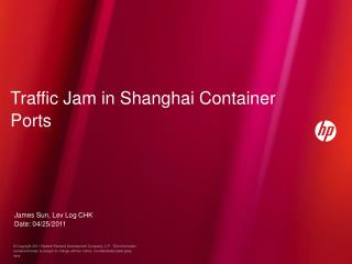 Traffic Jam in Shanghai Container Ports