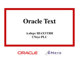 Oracle Text