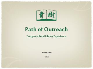 Path of Outreach Evergreen Rural Library Experience