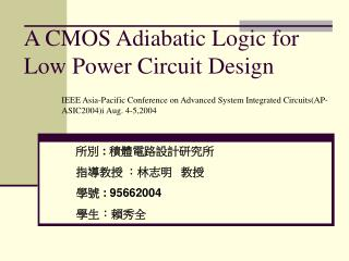 A CMOS Adiabatic Logic for Low Power Circuit Design