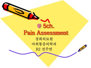 5ch.  Pain Assessment
