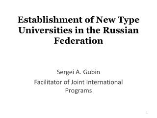 Establishment of New Type Universities in the Russian Federation