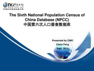The Sixth National Population Census of China Database (NPCC) 中国第六次人口普查数据库