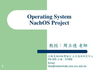 Operating System   NachOS Project