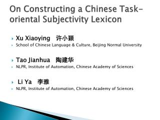 On Constructing a Chinese Task-oriental Subjectivity Lexicon