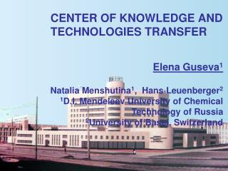 CENTER OF KNOWLEDGE AND TECHNOLOGIES TRANSFER