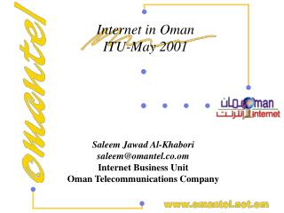 Internet in Oman ITU-May 2001