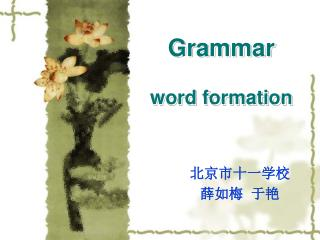 Grammar word formation