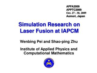 Simulation Research on  Laser Fusion at IAPCM