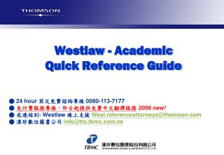 Westlaw - Academic  Quick Reference Guide