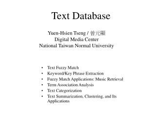 Text Database