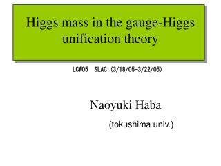 Higgs mass in the gauge-Higgs unification theory