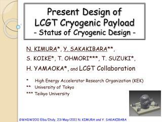 Present Design of  LCGT Cryogenic Payload - Status of Cryogenic Design -