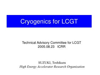 Cryogenics for LCGT