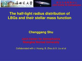 The half-light radius distribution of LBGs and their stellar mass function