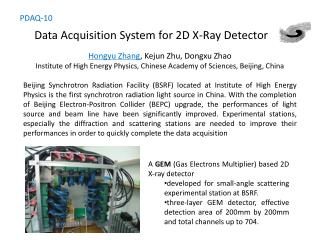 Data Acquisition System for 2D X-Ray Detector