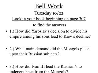 Bell Work Tuesday 10/22