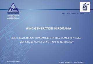 WIND GENERATION IN ROMANIA