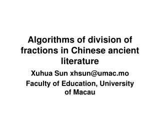 Algorithms of division of fractions in Chinese ancient literature