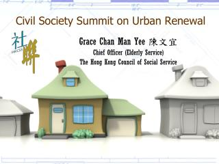 Civil Society Summit on Urban Renewal