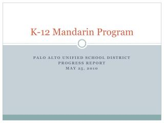 K-12 Mandarin Program