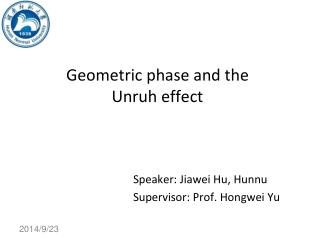 Geometric phase and the Unruh effect
