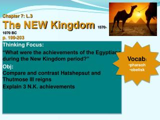 Chapter 7: L.3  The NEW Kingdom  1570-1070 BC p. 199-203