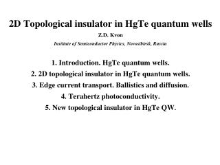 2D Topological insulator in HgTe quantum wells  Z.D. Kvon