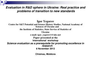 Evaluation in R&D sphere in Ukraine: Real practice and  problems of transition to new standards