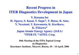 Recent Progress in ITER Diagnostics Development in Japan