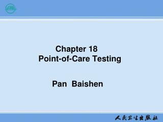 Chapter 18      Point-of-Care Testing