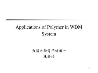 Applications of Polymer in WDM System