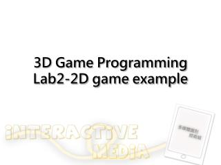 3D Game Programming Lab2-2D game example