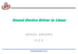 Sound Device Driver in Linux
