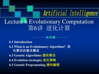 Lecture 6 Evolutionary Computation 第 6 讲  进化计算