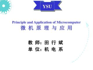 Principle and Application of Microcomputer 微 机 原 理 与 应 用