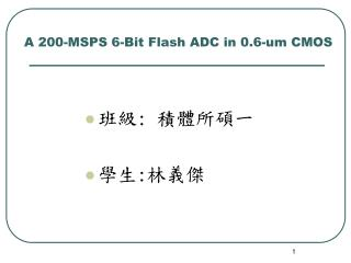 A 200-MSPS 6-Bit Flash ADC in 0.6-um CMOS