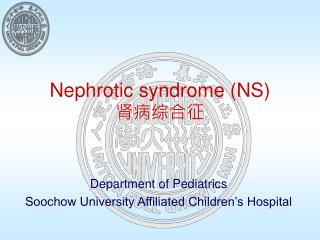 Nephrotic syndrome (NS) 肾病综合征
