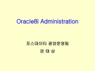 Oracle8i Administration