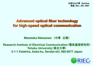 Masataka Nakazawa  (中澤 正隆) Research Institute of Electrical Communication (電気通信研究所)