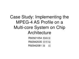 Case Study: Implementing the MPEG-4 AS Profile on a Multi-core System on Chip Architecture