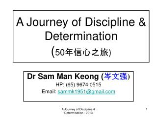 A Journey of Discipline & Determination ( 50年信心之旅)